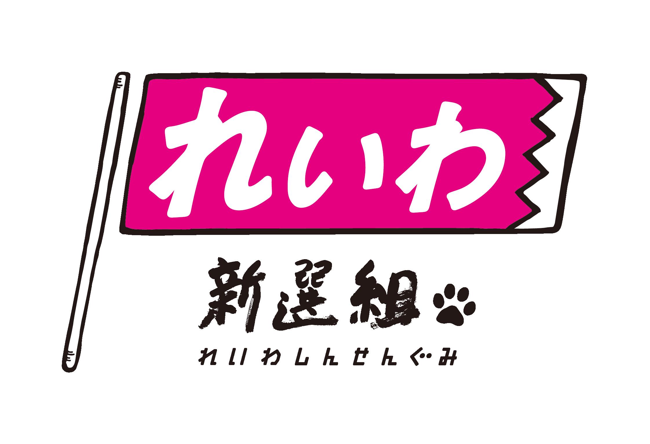 大島九州男公式