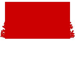 クスオとかどっち・殺処分撲滅・生体販売禁止・ブリーダー免許制・動物愛護推進