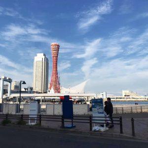 帰省中!ポートタワーが見えます!